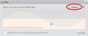 f.lux設定画面setting