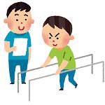 スポーツ中に多い怪我の種類。怪我の全治・予防方法・リハビリ方法など