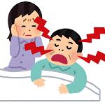 睡眠時無呼吸症候群とは?睡眠時無呼吸症候群の症状・原因・対策など