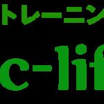 東中野・落合にパーソナルトレーニングスタジオhc-lifeをオープン