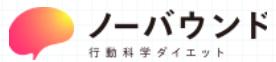 Noboundロゴ